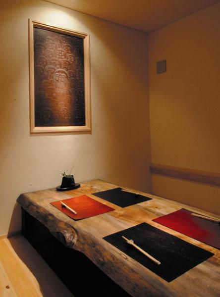 桜木町 和食 個室